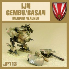 IJN Gembu/Basan Medium Walker Kit
