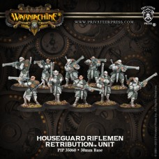 Retribution Houseguard Riflemen