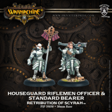 Retribution Houseguard Rifleman Officer & Standard