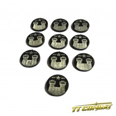Military Sector Tokens (10)