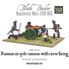 Russian 12 pdr cannon 1809-1815 with crew firing