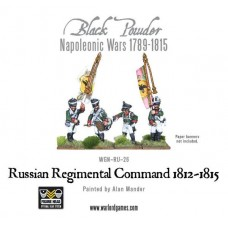 Russian Infantry 1812-1815 Box Set command