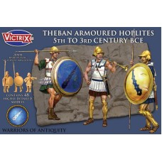 Theban Armoured Hoplites 5th to 3rd Century BCE